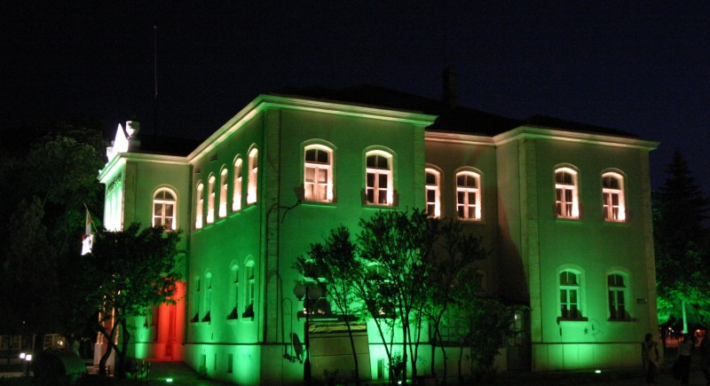 Варна - Архива